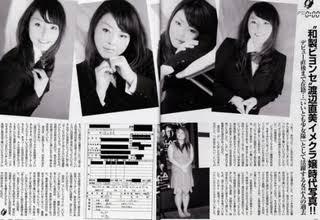 渡辺直美が24時間テレビ・チャリTシャツプロデューサーに 41回目で初