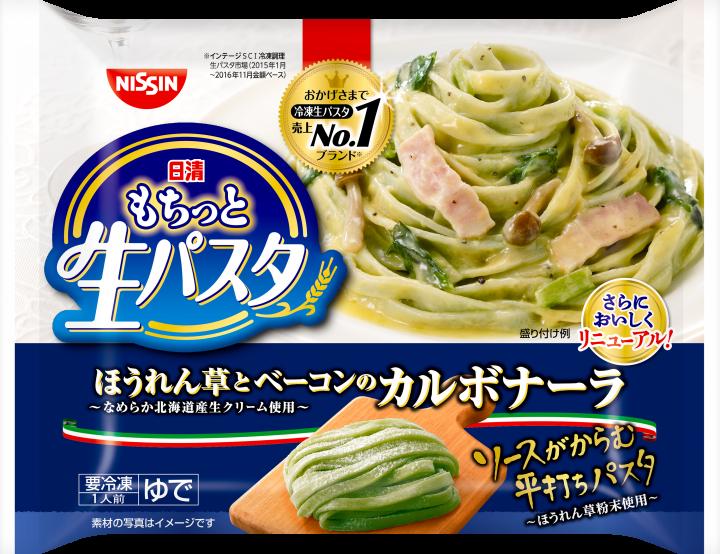 冷凍食品を夕食に出すのはありですか?