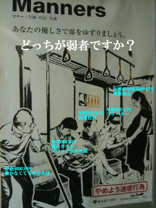 「若い人が譲らないから」老人クラブの席取り問題に小倉智昭が持論