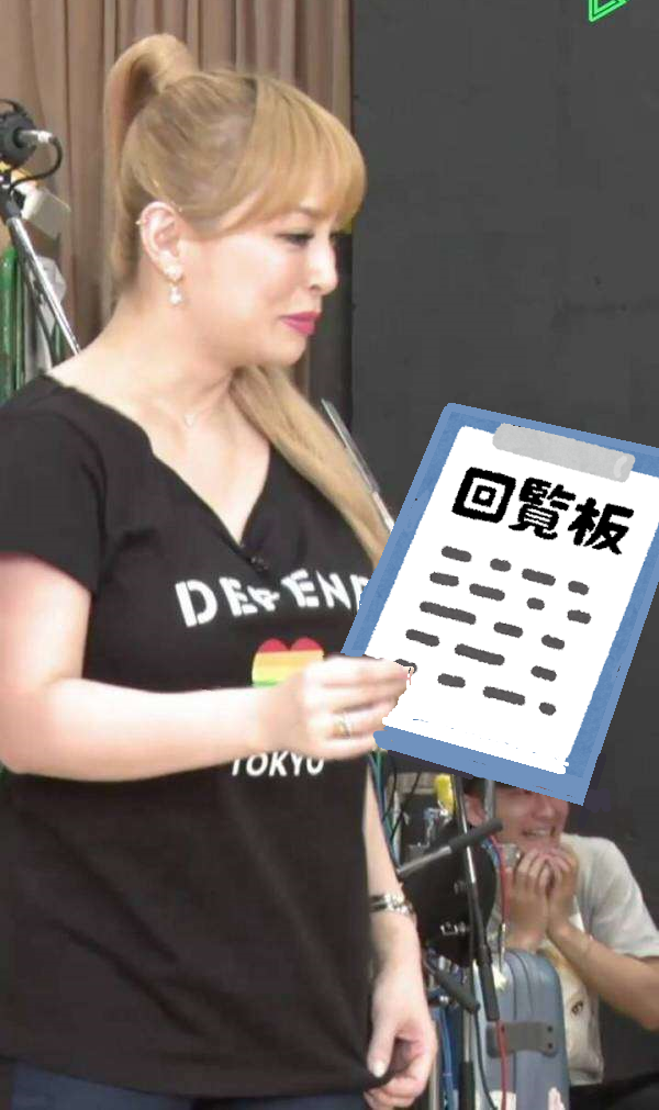 """出待ちファンにも異変…浜崎あゆみ人気全盛との""""決定的違い"""""""