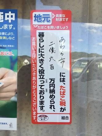 27年ぶりの新税「出国税」が成立 来年から1人1000円を徴収
