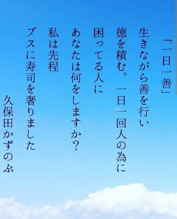 """とろサーモン久保田、業界悪評の真偽を聞くと激昂!露呈した """"繊細すぎるメンタル"""""""