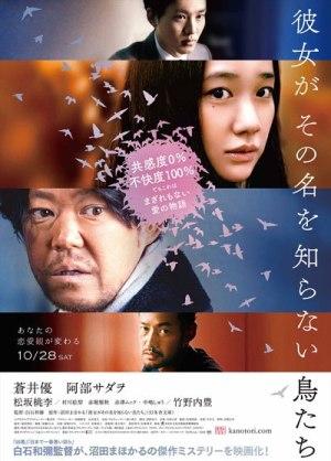 【感想】映画『娼年』観た方!