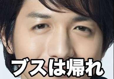 木下優樹菜、Dream Amiとのツーショット公開で「可愛い」の声が殺到