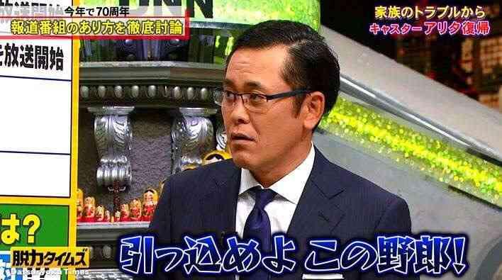 張本勲氏、試合中に涙を見せた大坂なおみに「失恋でもしたのかと思った」