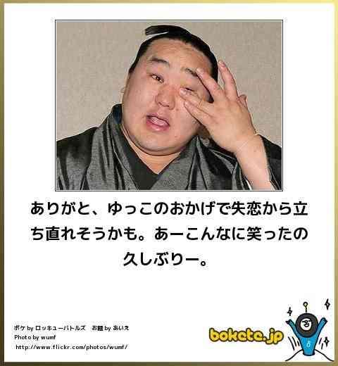 叩きトピに疲れた方 〜Part7〜