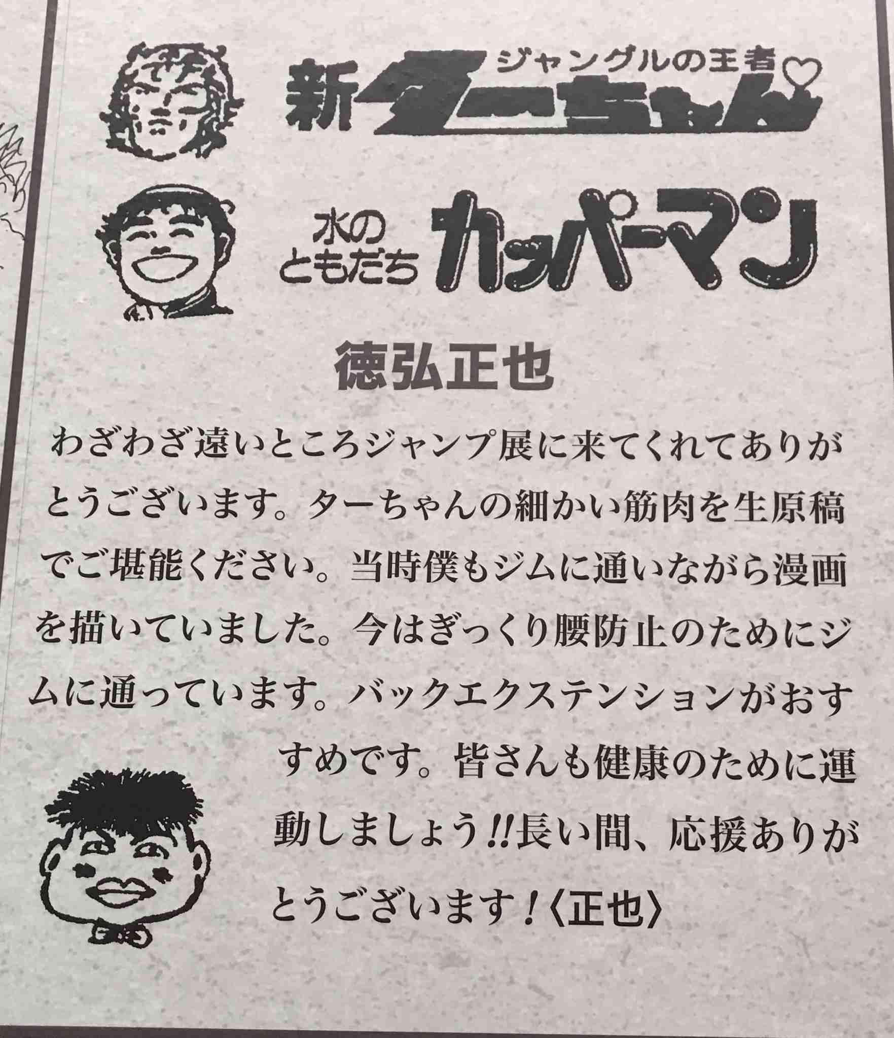 ゆる〜いアニメのおススメ教えて♩