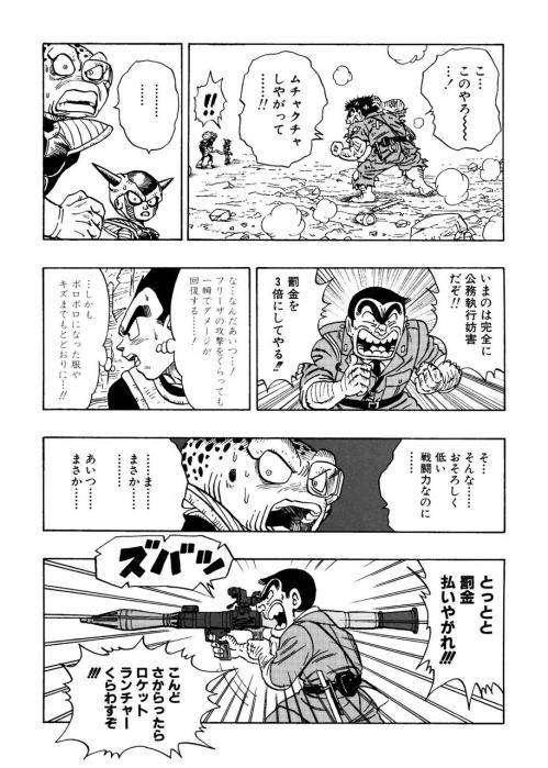アイデンティティの田島直弥、野沢雅子モノマネで年収20万円→月収100万円超
