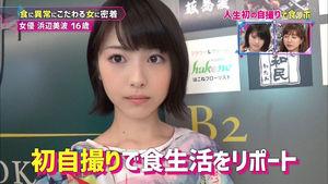 浜辺美波、公式Twitter開設 EXILE岩田剛典・戸田恵梨香ら集結の豪華ショットで報告