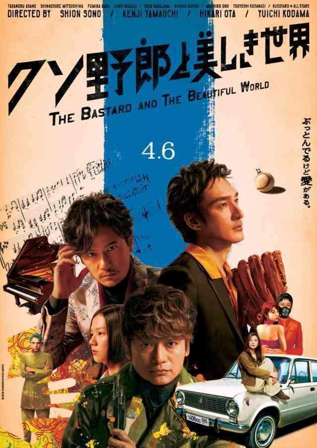 『映画ドラえもん のび太の宝島』新シリーズ歴代1位興収を記録!