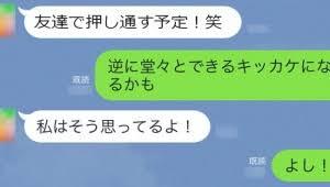 【雑談】朝まで生ガルちゃん part2