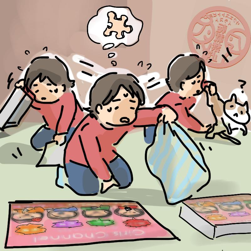 【お絵描き】リクエストpart5