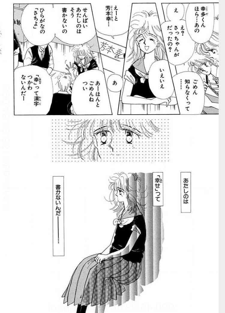 【漫画・アニメ】友達になりたくないキャラ