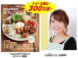 料理をするのを好きになりたい