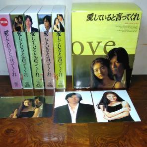 DVD-BOX買ったことある人!