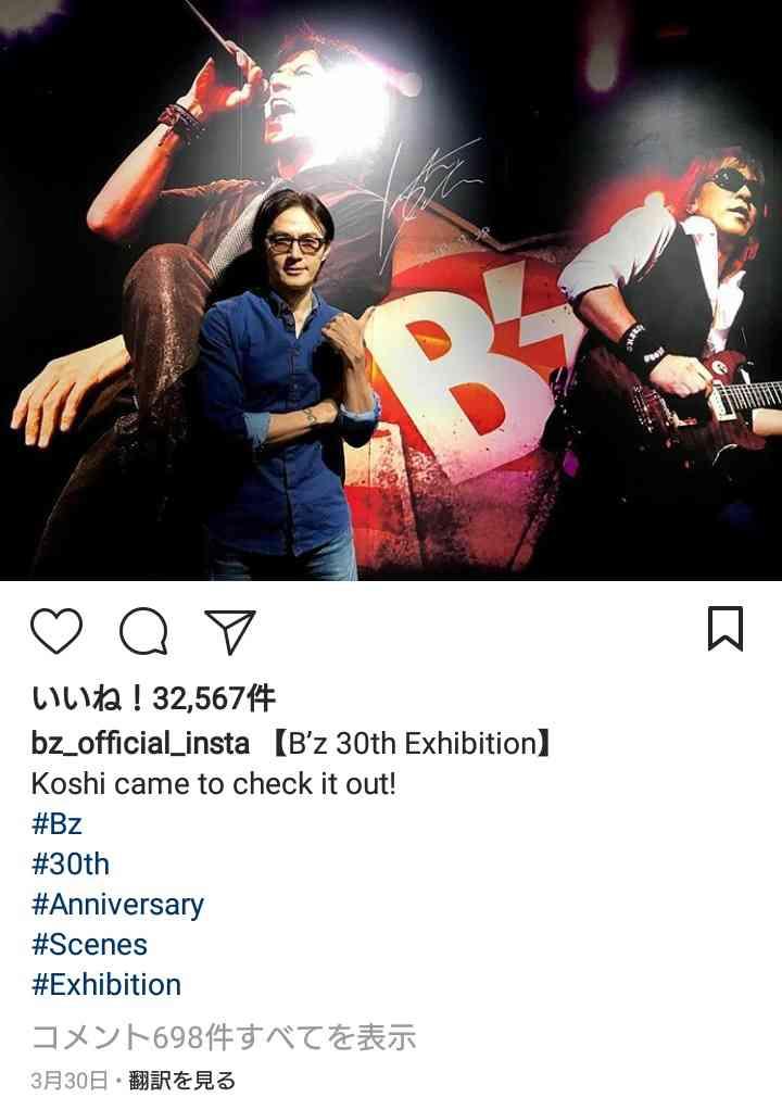 B'z稲葉浩志、お忍びのイベント来場にファン驚き