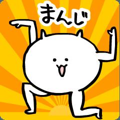 間違った日本語、気になる人!