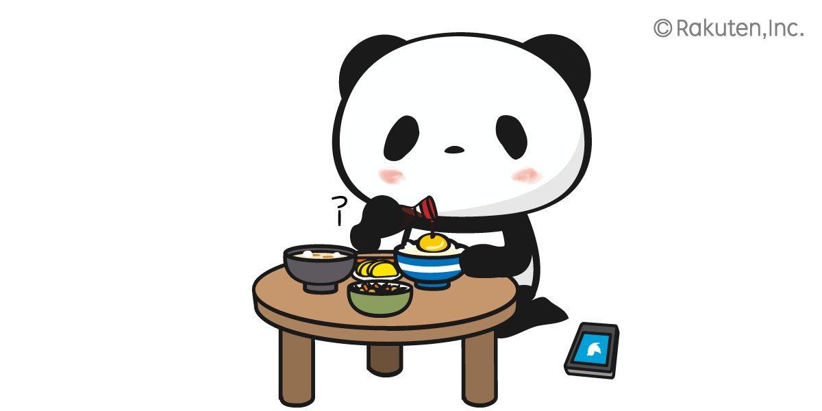 主食1日どれだけ食べますか?