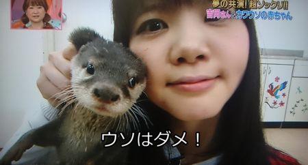 Hey!Say!JUMP山田涼介、「嘘の情報やめて」自身の