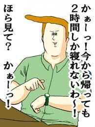 ○○アピールの呪縛