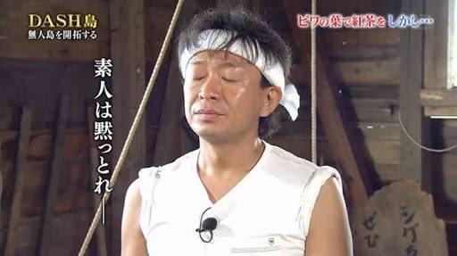 関ジャニ∞・渋谷すばる、明日15日に緊急会見へ!?