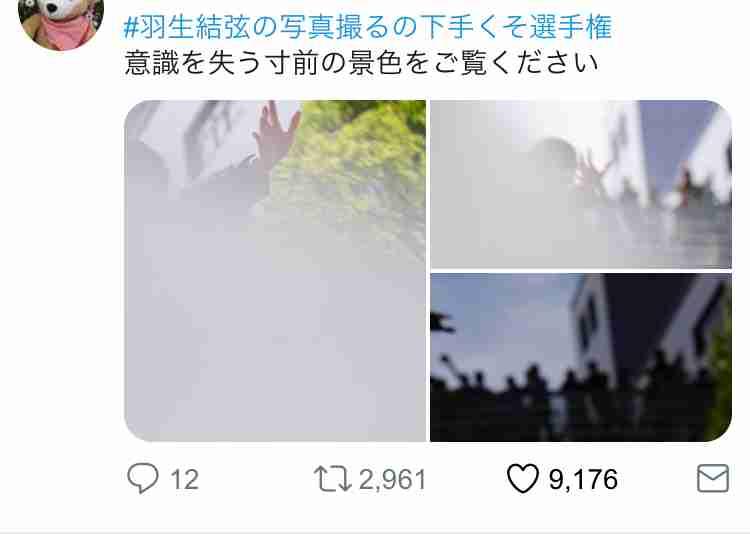 「#羽生結弦の写真撮るの下手くそ選手権」がツイッターでトレンド入りし話題に