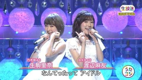 生駒里奈、涙の乃木坂卒業ライブ「ただの素人をここまで育ててくれてありがとう!」