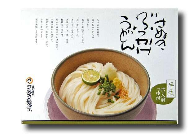 日本のお土産知名度調査