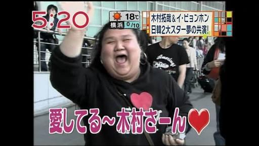 EXILE白濱亜嵐、既婚女性との「LA禁断愛」と「口止め料300万円」