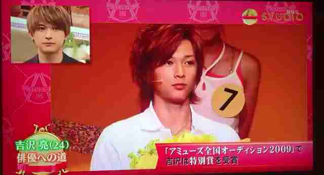 吉沢亮、魅力的に見える女性は「年上のお姉さん。変な意味じゃないですよ!(笑)」