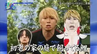 関ジャニ∞『大阪観光シンボルキャラクター』就任 大阪玄関口でお出迎え