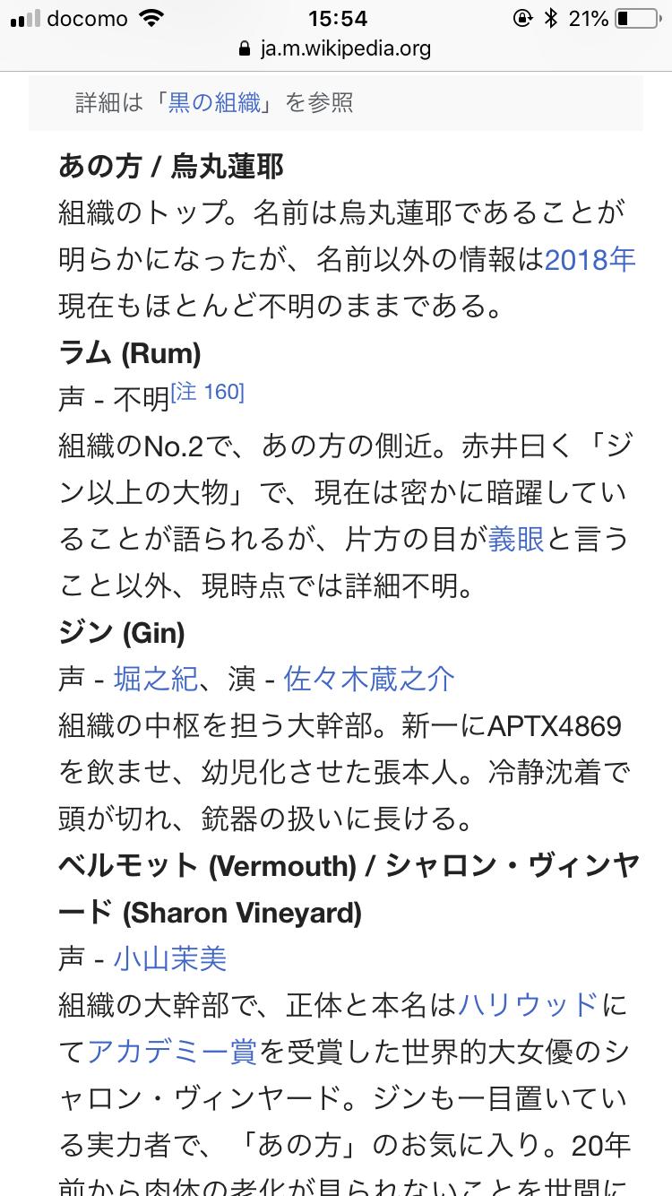 映画「名探偵コナン」公開10日間で興収32億円超 日テレ幹部「最高収入の前作上回るペース」
