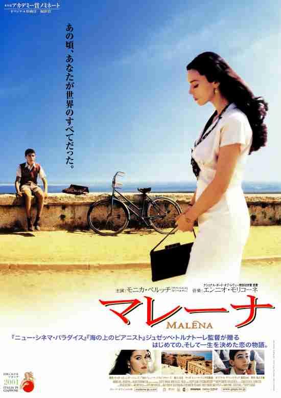 女性が美しい映画
