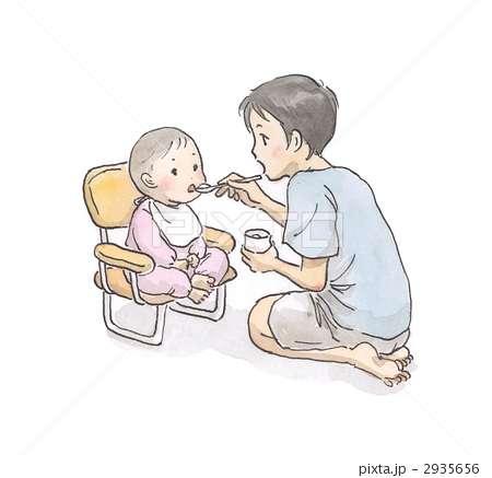 好きな人からの【あーん】食べますか?