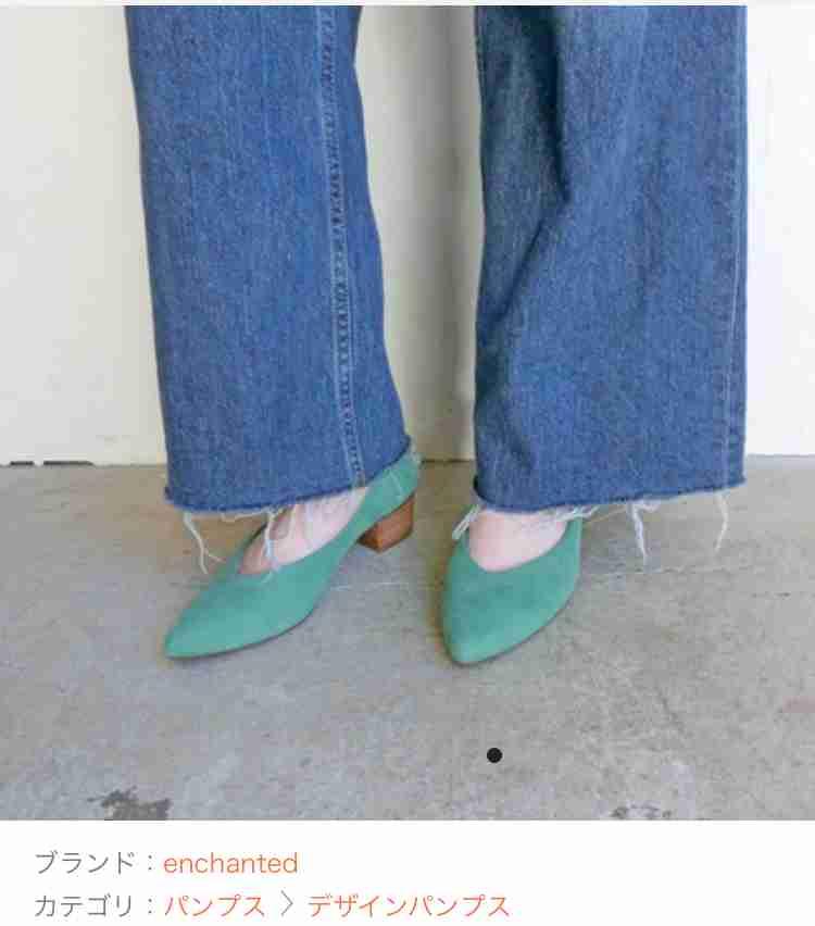 疲れにくい靴(スニーカー以外)