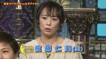 浜崎あゆみのバックコーラス「ティミーさん」のインパクトが凄すぎると話題に