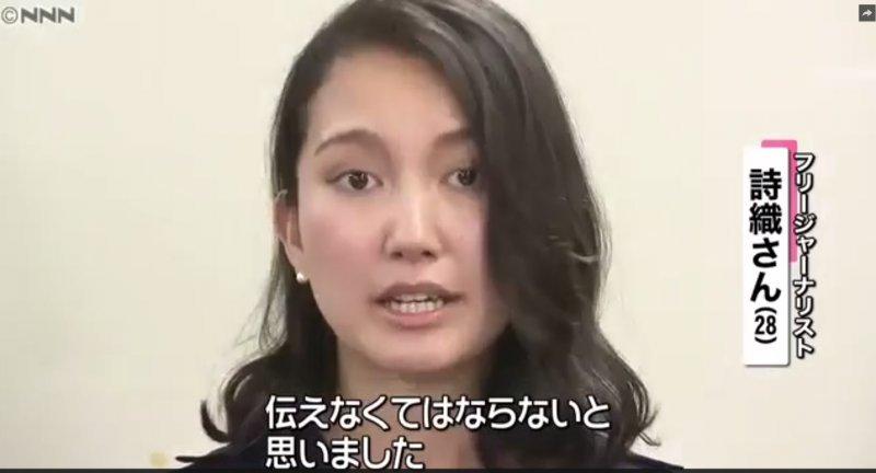 「永久保存版です!」倖田來未、妹misonoとのチュー顔2ショット公開で反響