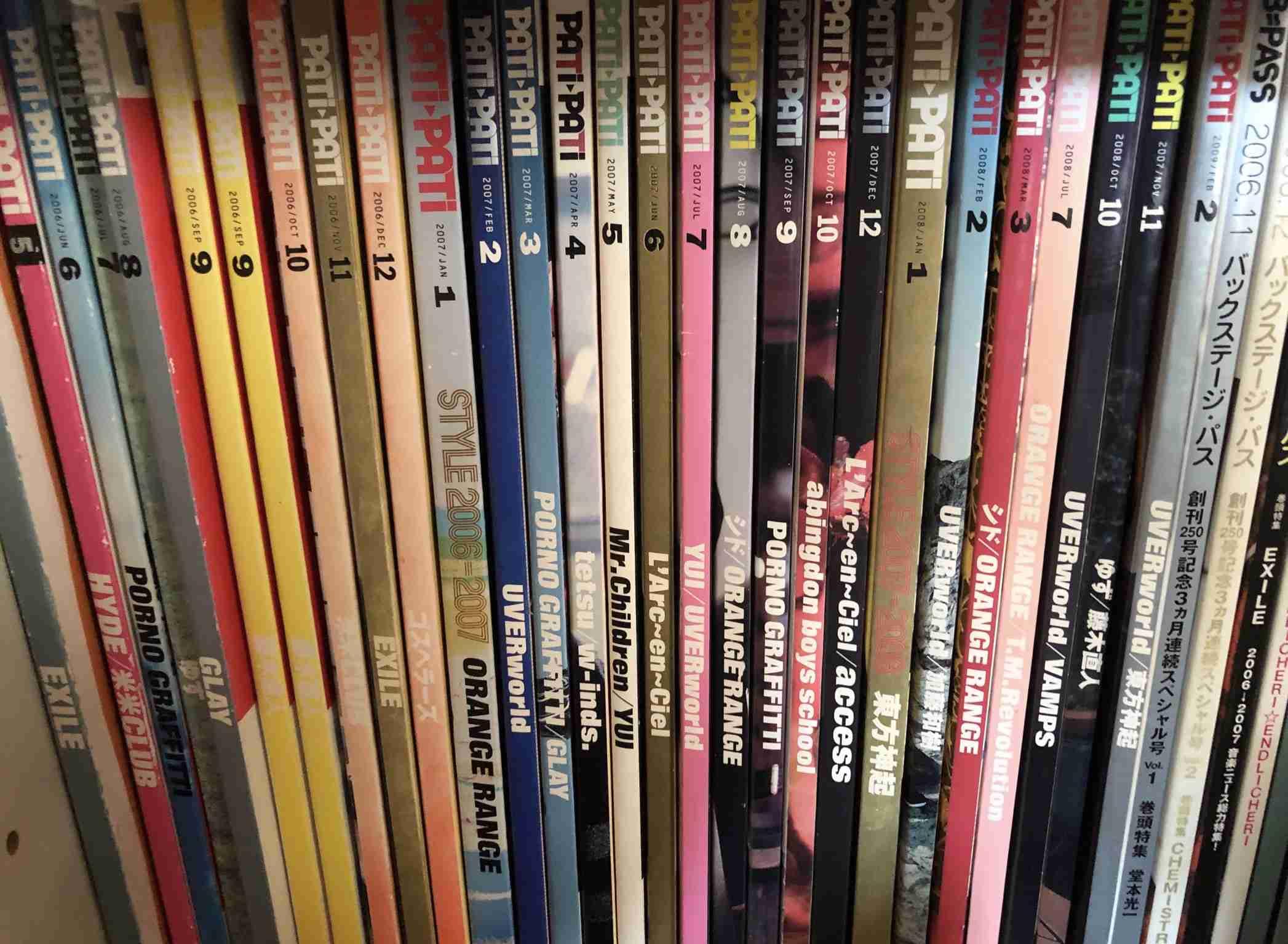 音楽雑誌好きな人!