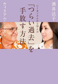 酒井法子、寺巡りにハマる 仏教系書物にも興味「ここまで、いろいろありました」