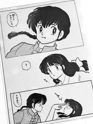 本気で恋した事のある漫画のキャラクター