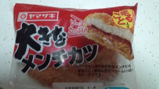 いい意味で意識低い系なパン