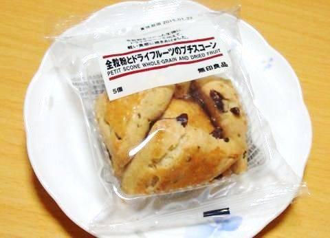 【おすすめ】ベリー系のお菓子やスイーツ