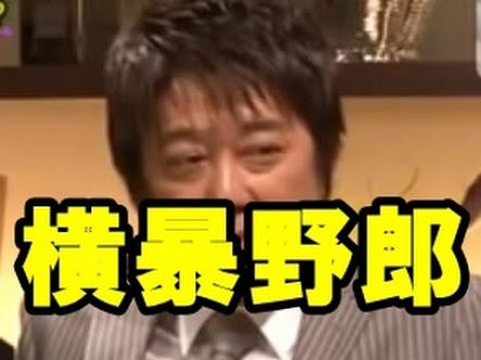 坂上忍、ネットの書き込みへの自身のスタイルを表明「無責任なことを言うな」