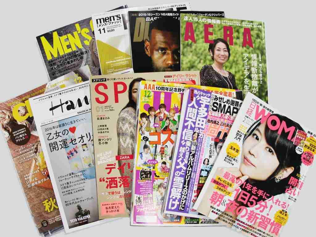 美容院で渡される雑誌