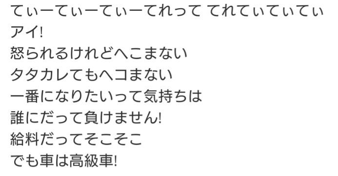 """""""アーティスト""""香取慎吾「抵抗なくなりビックリ」秘密にしていたプライベート明かす"""