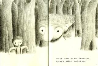 小さい頃怖かったもの ※閲覧注意