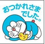 東尾理子が第3子次女出産を報告