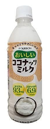 ココナッツ好きな人!!