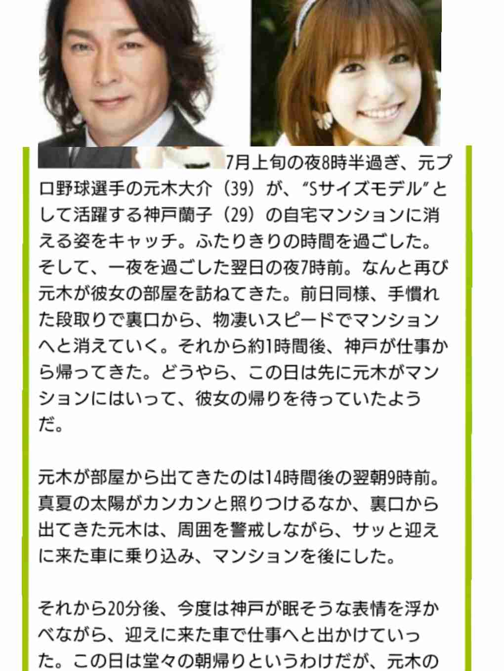 神戸蘭子さん1歳長男がイヤイヤ期に 通りがかった女性から「最近のお母さんは子供が泣いてもほったらかしなのね」