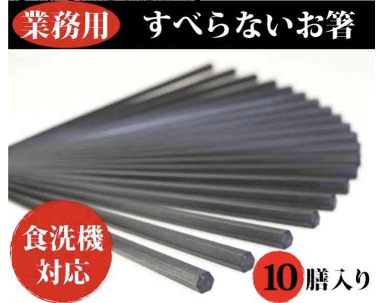 家族用の箸って誰のものか決まってますか?